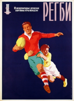 Vintage Posters From Antikbar Lifestyle For Men Magazine